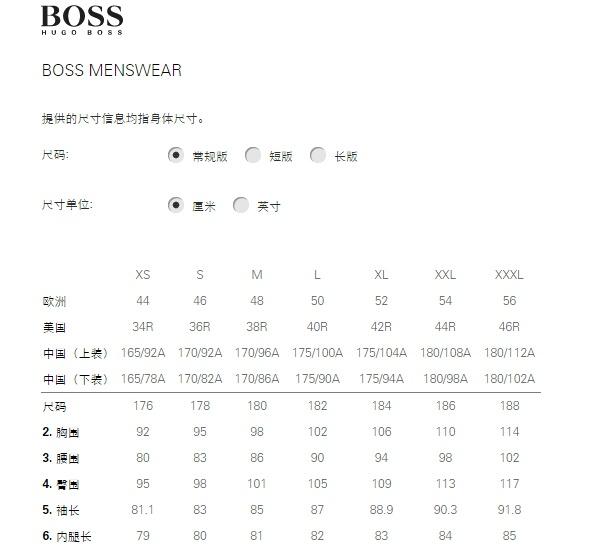 HUGO BOSS 雨果博斯 男士防晒纯棉T恤 .49 到手¥145