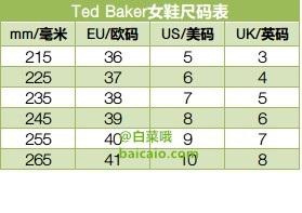 限尺码,Ted Baker 泰德贝克 女士保暖休闲鞋 新低£13.75 直邮无税到手¥211