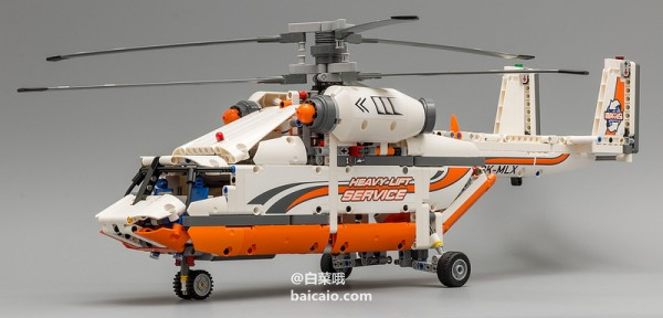 lego 乐高 42052 机械组 双旋翼高负重直升机