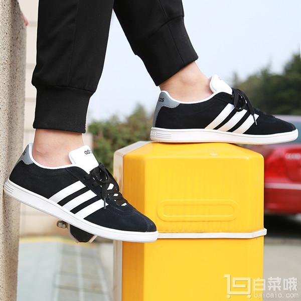Adidas 阿迪达斯 Neo F99137 男子休闲运动鞋